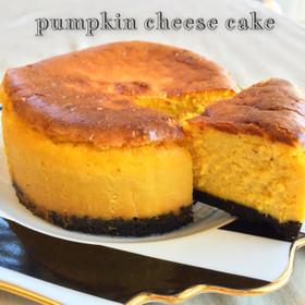 簡単ハロウィンレシピ カボチャのチーズケーキ